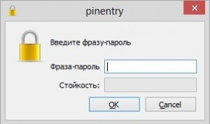generate_key_pass