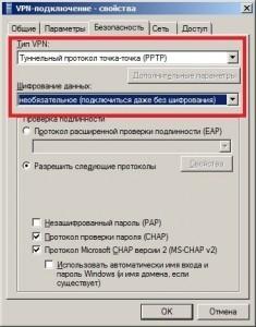 connect-vpn4