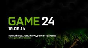 NVIDIA-GAME24