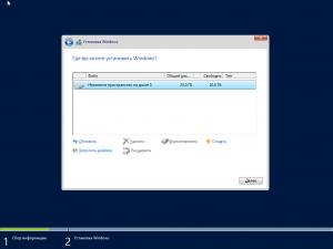 Server 2012R2-6