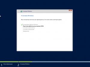 Server 2012R2-7