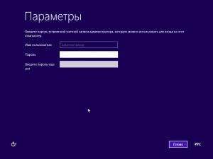 Server 2012R2-8