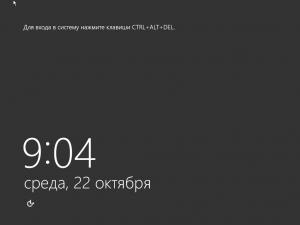 Server 2012R2-9