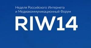 riw_2014