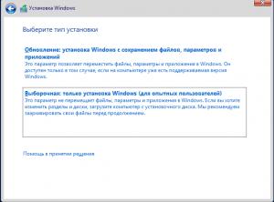 winsrv2012-5