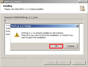 GNS3-install-5