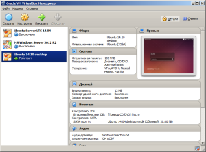 VirtualBox-work
