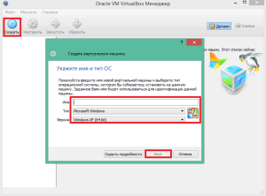 create-and-settings-VMin-VirtualBox-1