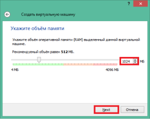 create-and-settings-VMin-VirtualBox-2