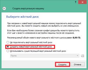 create-and-settings-VMin-VirtualBox-3