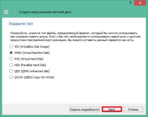create-and-settings-VMin-VirtualBox-4