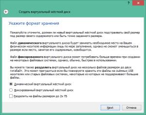 create-and-settings-VMin-VirtualBox-5