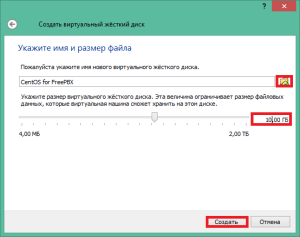create-and-settings-VMin-VirtualBox-6