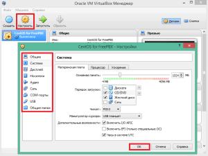 create-and-settings-VMin-VirtualBox-7
