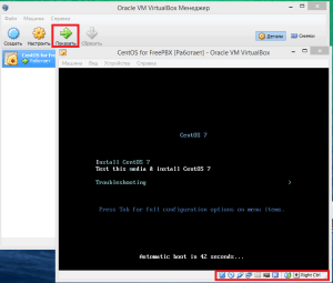 settings-HDD-VM-in-VirtualBox-10