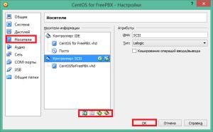 settings-HDD-VM-in-VirtualBox-8