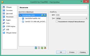settings-HDD-VM-in-VirtualBox-9