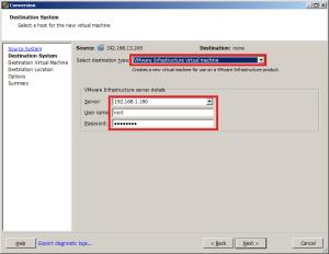 Сервер назначения - VMware ESXi