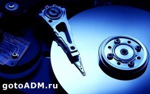 Выбор жесткого диска и конфигурация RAID