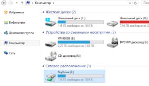 Подключение OneDrive как сетевой диск