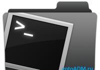 изменение прав доступа на файл Linux и FreeBSD
