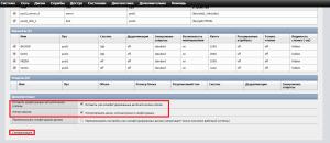 Импорт и синхронизация ZFS Pool в NAS4Free