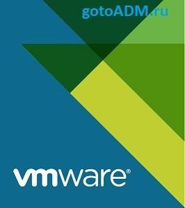 Установка VMware vSphere ESXi