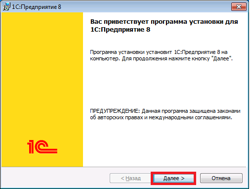 Загрузка приложений для компьютера - Windows