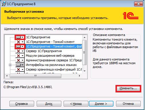 Установка в обход Магазина   ВКонтакте для Windows