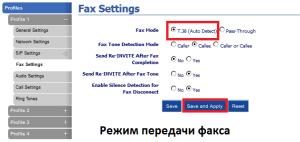 Настройки факса