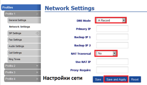 Настройки сети для IP шлюза Grandstream