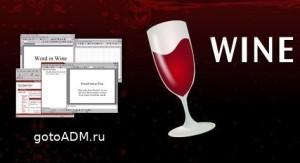 Установка и настройка Wine в Fedora и CentOS