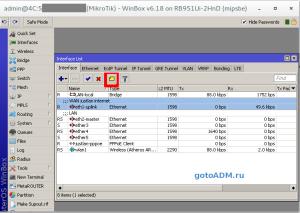 Настройка интерфейсов MikroTik