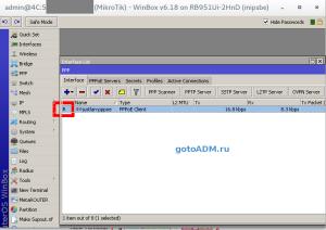 Статус PPPoE подключения на MikroTik RB951Ui
