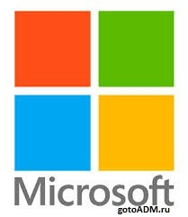 Устранение ошибок Microsoft
