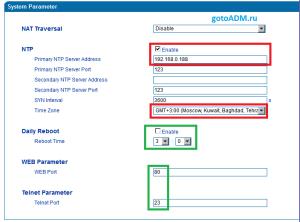 Настрйока NTP, WEB и TELNET port на DAG2000