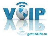 технологии VoIP на базе Dinstar