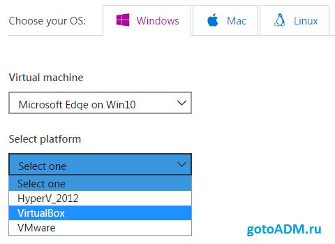 Загрузка образов ОС Windows 10