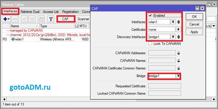 Добавление точки cAP2n в CAPsMAN MikroTik