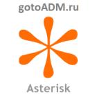 Настройка и диагностика Asterisk