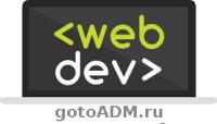Сервисы и сайты в помощь веб-разработчикам