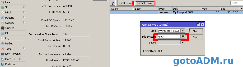 внешний диск подключен к MikroTik