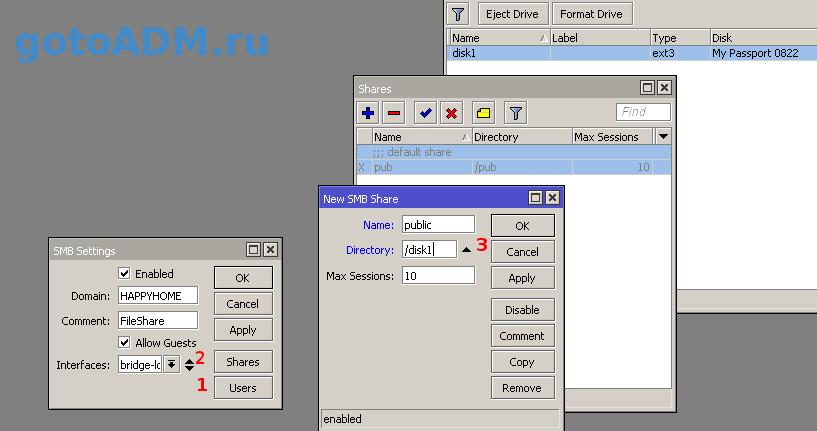 настройка файлового сервера (SMB) на MikroTik RouterOS