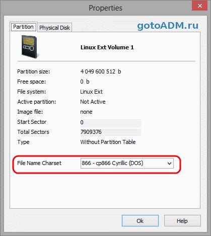 Чтение дисков и флешек в Windows с файловой системой ext3