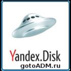 Увеличить объем Яндекс Диска бесплатно!