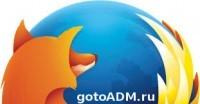 Настройка Firefox для безопасности и анонимности в сети