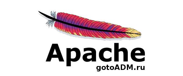 Настройка Apache2 и iptables