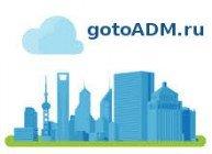 Создание и администрирование VM Azure