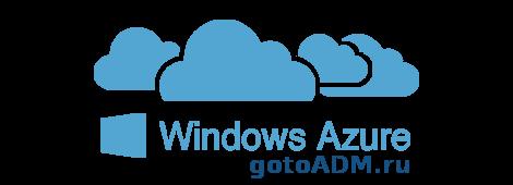 Создание и настройка виртуальной машины и сети Azure