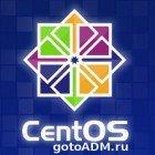 Базовая настройка CentOS